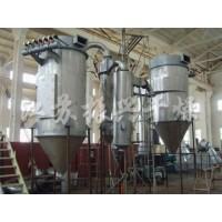 PLG系列連續盤式干燥機 干燥設備