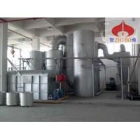 ZBFSL-干餾式貴金屬系列碳化爐