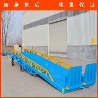 3噸叉車專用移動式登車橋