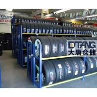 輪胎配件貨架