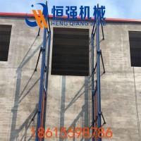 導軌鏈條式升降貨梯05-JNHQ