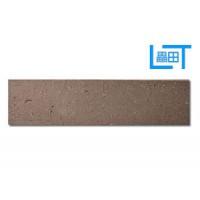 劈開磚(常規面狀系列)LTPK-1023
