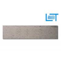 劈開磚(常規面狀系列)LTPK-1013