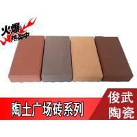 四色陶土磚