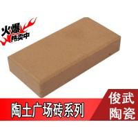 陶土磚-米黃