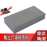 陶土磚-淺灰