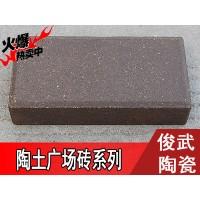 陶土磚-深灰