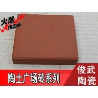 200*200咖啡(陶土磚)