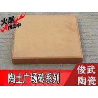 200*200米黃(陶土磚)