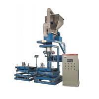 DCS-A50-T型定量包裝秤