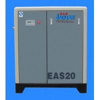 電動標準型 EAS20(空壓機)