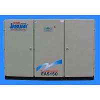 電動標準型 EAS150,空壓機