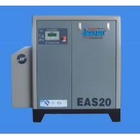 變頻型EAS20空壓機