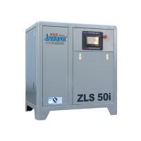 ZLS-I永磁變頻空壓機