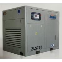 ZLS-D低壓大排量空壓機