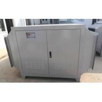 光氧設備-廢氣處理