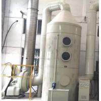 洗滌塔11-廢氣處理