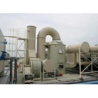 废气处理设备19