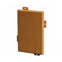 木紋鋁單板木紋鋁單板