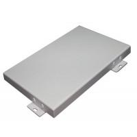 聚酯粉鋁單板