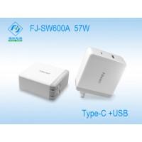 FJ-SW600A 57W(充电器)