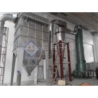 金霉素專用閃蒸干燥機工程