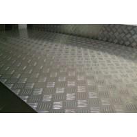上海花紋鋁板廠家