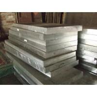 6061合金鋁板中厚板廠家