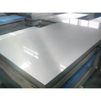 6061合金铝板亮面铝板