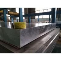 徐州合金鋁板銷售