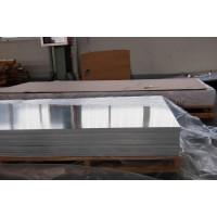 江蘇合金鋁板