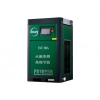 5.5kw-132kw永磁變頻螺桿空壓機