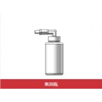 集油瓶 潤滑設備