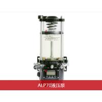 ATS吸排脂器 潤滑設備