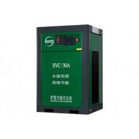 55kw-132kw永磁變頻螺桿空壓機