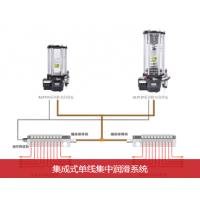 集成式單線集中潤滑系統 潤滑設備