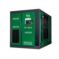 永磁變頻雙級壓縮螺桿空壓機廠家