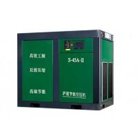 高效工頻雙級壓縮螺桿式空壓機