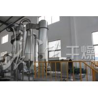 碳化硅專用閃蒸干燥生產線