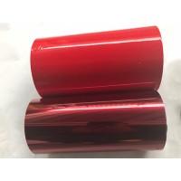 红色离型膜