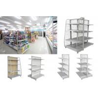 便利店貨架-超市貨架