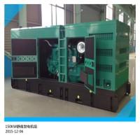 180KW静音发电机组