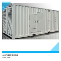 400KW静音发电机组