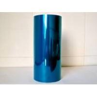 藍色PET離型膜
