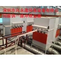 脈沖式除塵器工業除塵器
