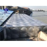 不銹鋼蓄水池-不銹鋼水箱