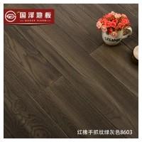 红橡手抓纹绿灰色8603 实木地板