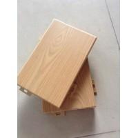 濟南木紋鋁單板廠家價格