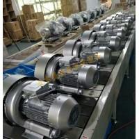 850w雙段旋渦氣泵-渦流風機