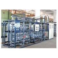 高纯水处理设备厂家